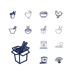 13 chinese icons vector
