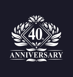 40 years anniversary logo luxury floral 40th vector