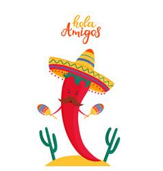 Funny chili pepper in sombrero plays maracas vector