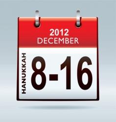 Hanukkah 2012 vector image