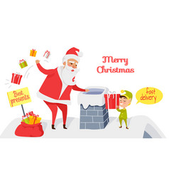 merry christmas best presents fast delivery vector image
