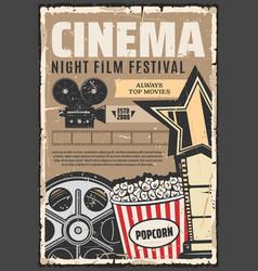 movie production festival cinema film vector image