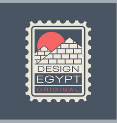 Original template postmark stamp with ancient vector