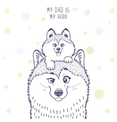Husky dad with a son vector image vector image