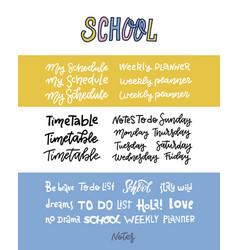 hand dtawn custom lettering days vector image