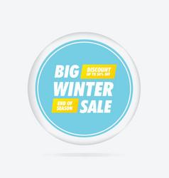 Big winter sale special offer banner vector