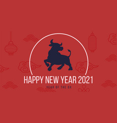 chinese new year 2021 greeting card vector image
