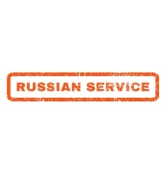 Russian Service Rubber Stamp vector image