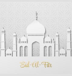 Eid al fitr mubarak background vector