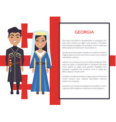 Georgia costumes on blue vector