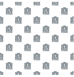 back to school pattern seamless vector image
