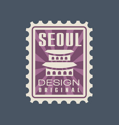 Creative seoul city postmark with gyeongbokgung vector