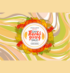 happy thanksgiving sale round banner sticker tag vector image