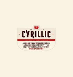 Stock cyrillic sans serif font vector