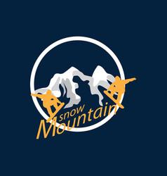 snow boarding logo icon vector image