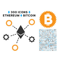 Ethereum network nodes flat icon with vector