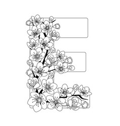 Capital letter e patterned with contour drawn vector