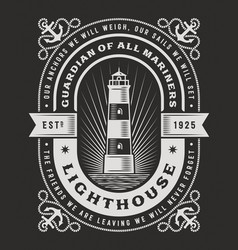 Lighthouse typography on black background vector