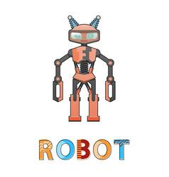 robot cyborg humanoid poster vector image