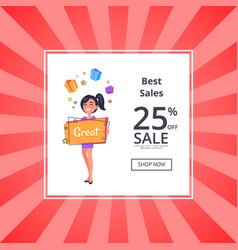 best sales 25 percent sale shop discount voucher vector image