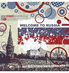 Moskow vector image