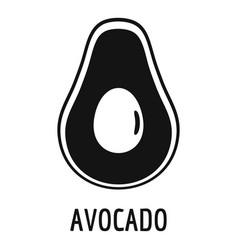 Avocado icon simple style vector