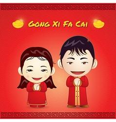 Chinese new year Gong Xi Fa Cai vector