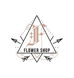 monogram logo design classic monogram - flower vector image