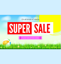 Sale an all kinds items summer hot discounts vector