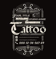 tattoo studio vintage poster template on black vector image
