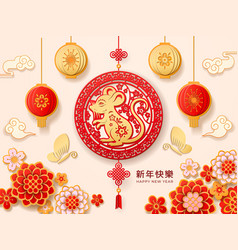 chinese new year rat cny holiday symbols vector image