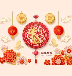 Chinese new year rat cny holiday symbols vector