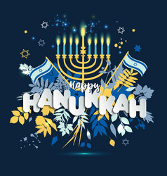 jewish holiday hanukkah greeting card and vector image