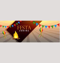 Brazil festa junina festival banner design vector
