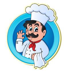 chef theme image 2 vector image