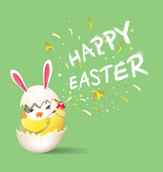 happy easter cute yellow rabbit chicken character vector image