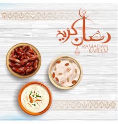 iftar party invitation greeting ramadan kareem for vector image