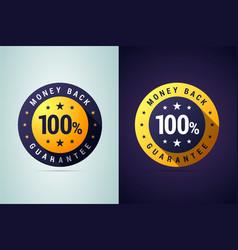 money back guarantee badge vector image vector image