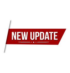 New update banner design vector