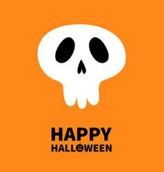 skull icon shape happy halloween sign symbol vector image