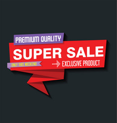 modern sale sticker red edition 4 vector image