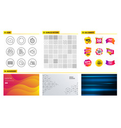 Parking garage select alarm and loop icons vector