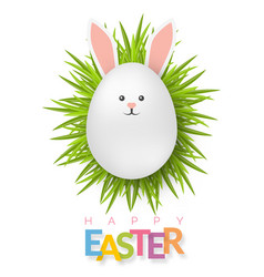 Easter background with 3d white egg on green grass vector