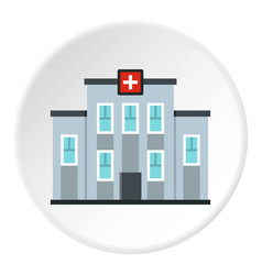 medical center building icon circle vector image vector image