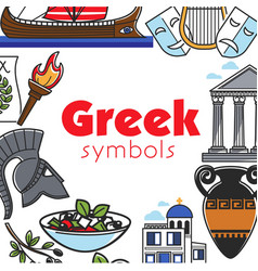 Greek symbols frame travel to greece traveling and vector