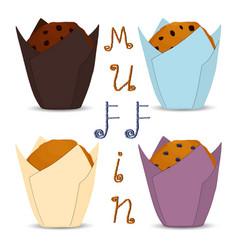 Icon logo for set homemade muffin vector