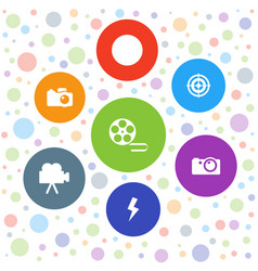 focus icons vector image