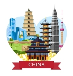 China travel concept with famous asian buildings vector