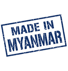 Made in myanmar stamp vector