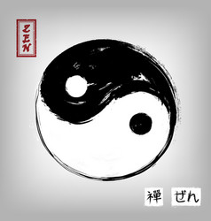 yin yang with kanji calligraphic chinese vector image
